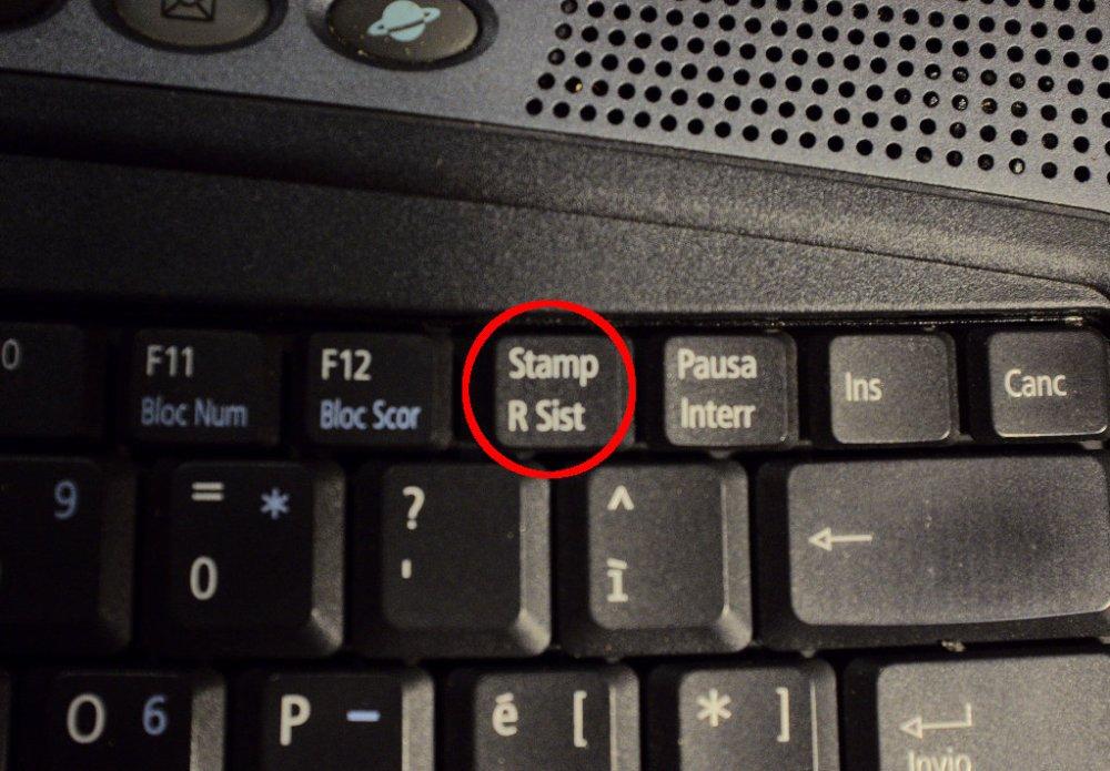 """Il tasto """"Stamp-RSist"""" su un altro laptop"""