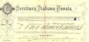 Frontespizio di un corso di Scrittura Italiana Posata